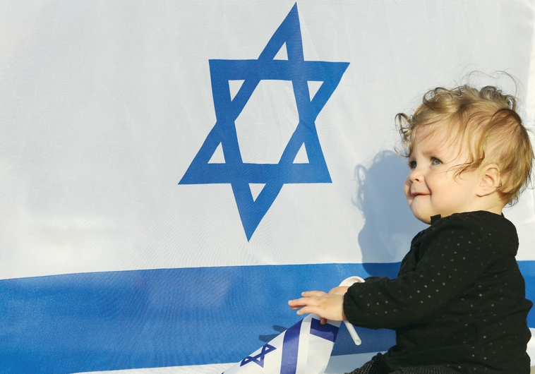 Israeli Flag With Child
